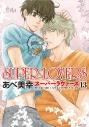 【コミック】SUPER LOVERS(13) 通常版の画像