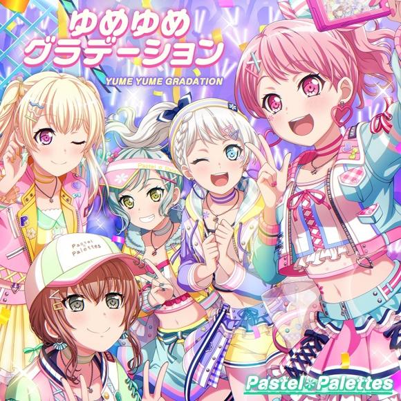 【キャラクターソング】BanG Dream! バンドリ! Pastel*Palettes ゆめゆめグラデーション