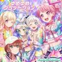 【キャラクターソング】BanG Dream! バンドリ! Pastel*Palettes ゆめゆめグラデーションの画像