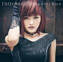 【主題歌】TV ケイオスドラゴン 赤竜戦役 OP「ISOtone」/昆夏美 初回限定アーティスト盤の画像