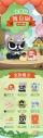 【トレーディングフィギュア】羅小黒 舞台シリーズフィギュア ~赤ずきん~の画像