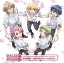 【主題歌】OVA 美男高校地球防衛部LOVE!LOVE!LOVE! OP「永遠未来☆LOVE YOU ALL☆」/地球防衛部の画像