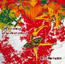 【主題歌】TV 悪偶 -天才人形- OP「prima dynamis」/電気式華憐音楽集団の画像