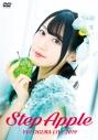 【DVD】小倉唯/LIVE2019 Step Appleの画像