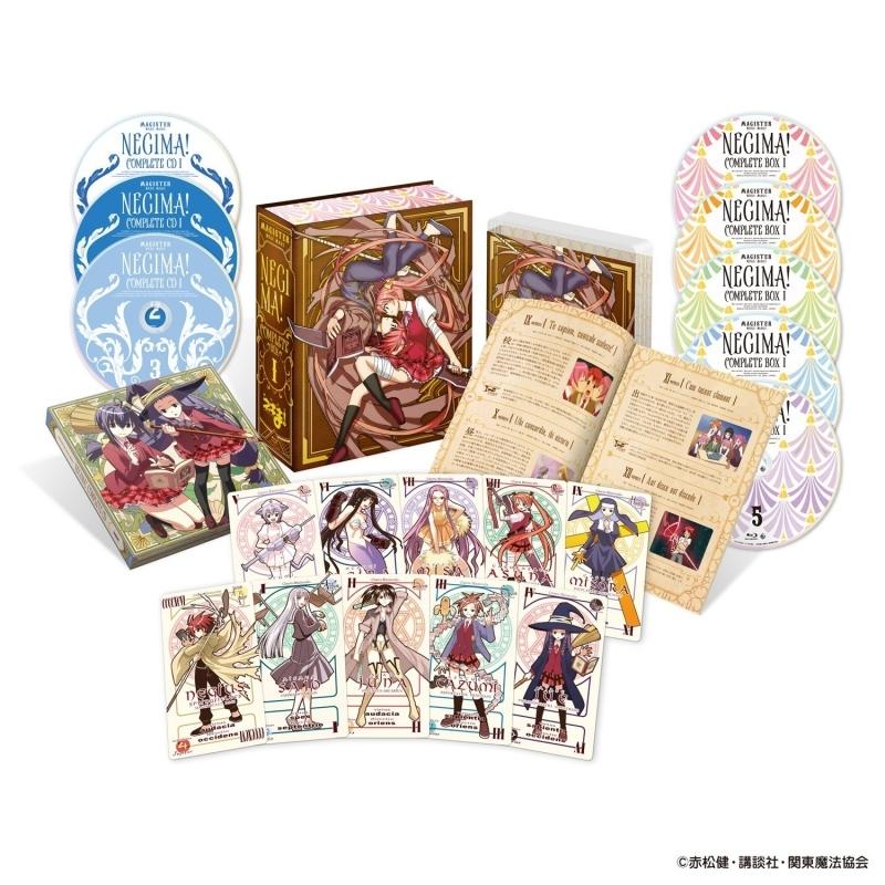 【Blu-ray】TV 魔法先生ネギま!コンプリートBOX I 期間限定生産版