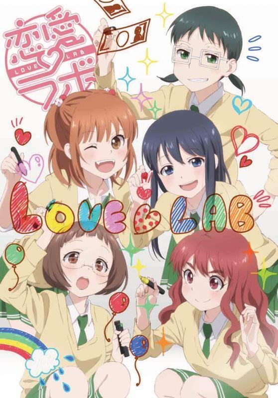 【DVD】TV 恋愛ラボ 2 通常版