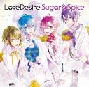 【アルバム】LoveDesire/Sugar&Spice Sugar盤の画像