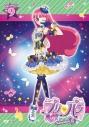 【DVD】TV プリパラ Season2 theater.9の画像