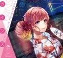 【主題歌】TV プリプリちぃちゃん!! OP「ツインズ」/CHiCO with HoneyWorks 通常盤の画像
