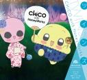 【主題歌】TV プリプリちぃちゃん!! OP「ツインズ」/CHiCO with HoneyWorks 期間生産限定盤の画像