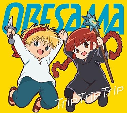 【主題歌】TV 魔法陣グルグル OP「Trip Trip Trip」/ORESAMA
