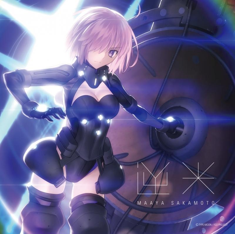 【主題歌】ゲーム Fate/Grand Order 第2部主題歌「逆光」/坂本真綾 FGO盤