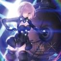 【主題歌】ゲーム Fate/Grand Order 第2部主題歌「逆光」/坂本真綾 FGO盤の画像