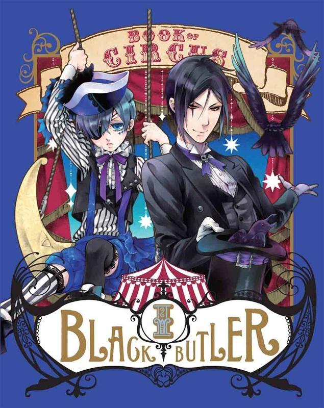 【DVD】TV 黒執事 Book of Circus I 完全生産限定版