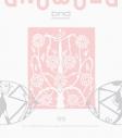 【キャラクターソング】少女☆歌劇 レヴュースタァライト スタァライト九九組 Star Diamond オーケストラライブBlu-ray付豪華盤の画像
