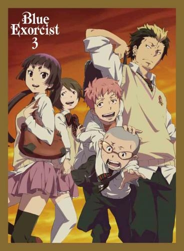 【Blu-ray】TV 青の祓魔師 3 完全生産限定版