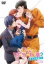 【DVD】TV 指先から本気の熱情2-恋人は消防士- オンエア版の画像