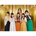 【DVD】もぐだれツアー in 大阪の画像