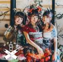 【アルバム】TV Back Street Girls-ゴクドルズ- ゴクドルズ虹組 ゴクドルミュージック 初回限定盤の画像