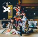 【アルバム】TV Back Street Girls-ゴクドルズ- ゴクドルズ虹組 ゴクドルミュージック 通常盤の画像