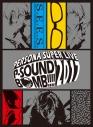 【Blu-ray】PERSONA SUPER LIVE P-SOUND BOMB !!!! 2017~港の犯行を目撃せよ!~ 完全生産限定 BOXセットの画像