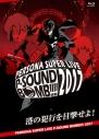 【Blu-ray】PERSONA SUPER LIVE P-SOUND BOMB !!!! 2017~港の犯行を目撃せよ!~の画像