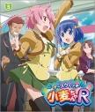 【Blu-ray】TV ナースウィッチ小麦ちゃんR vol.5の画像