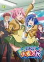 【DVD】TV ナースウィッチ小麦ちゃんR vol.5の画像