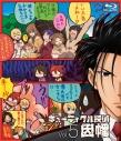 【Blu-ray】TV キューティクル探偵因幡 Vol.5の画像