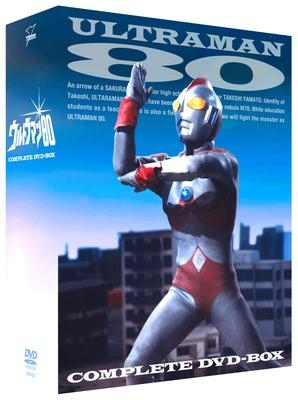 【DVD】TV ウルトラマン80 COMPLETE DVD-BOX