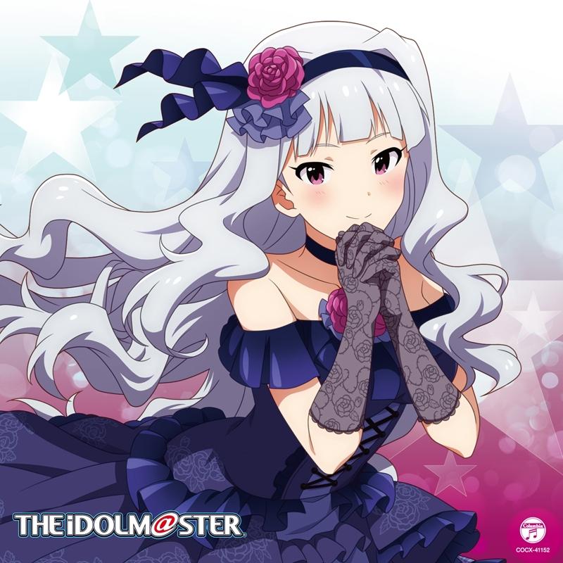 【キャラクターソング】THE IDOLM@STER MASTER ARTIST 4 02 四条貴音(CV.原由実)
