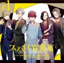 【ドラマCD】スパイ百貨店 Music&Drama CD Order#1 通常盤の画像