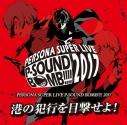【アルバム】PERSONA SUPER LIVE P-SOUND BOMB !!!! 2017 ~港の犯行を目撃せよ!~の画像