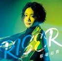 【マキシシングル】鳥越裕貴/RISER Beginner Ver.の画像