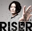 【マキシシングル】鳥越裕貴/RISER Think Ver.の画像