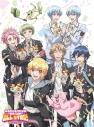 【Blu-ray】イベント 美男高校地球防衛部LOVE!LOVE!ALL STAR!の画像