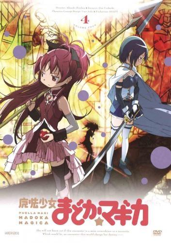 【DVD】TV 魔法少女まどか☆マギカ 4 通常版