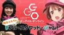 【DVD】楠木ともりのリアル・スクワッド・ジャム!の画像