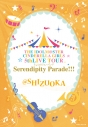 【Blu-ray】THE IDOLM@STER CINDERELLA GIRLS 5thLIVE TOUR Serendipity Parade!!!@SHIZUOKAの画像