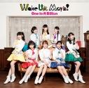 【主題歌】TV 異世界食堂 OP「One In A Billion」/Wake Up,May'n! 通常盤の画像