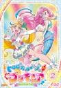 【DVD】TV トロピカル~ジュ!プリキュア vol.2の画像