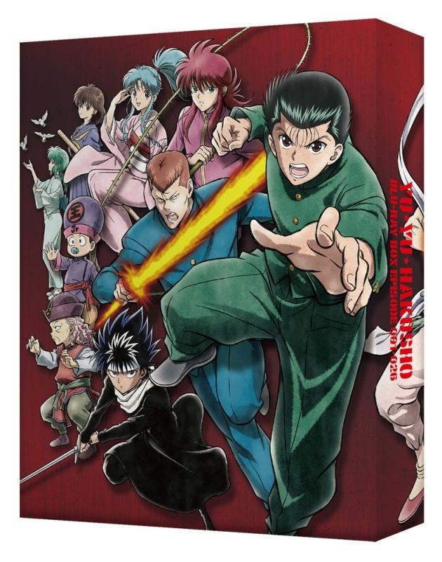 【Blu-ray】幽☆遊☆白書 25th Anniversary Blu-ray BOX 霊界探偵編