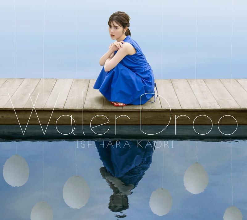 【アルバム】石原夏織/Water Drop CD+DVD盤