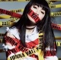 【アルバム】JUNNA/Vai! Ya! Vai!の画像