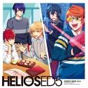 【主題歌】アプリゲーム HELIOS Rising Heroes エンディングテーマ Vol.5の画像
