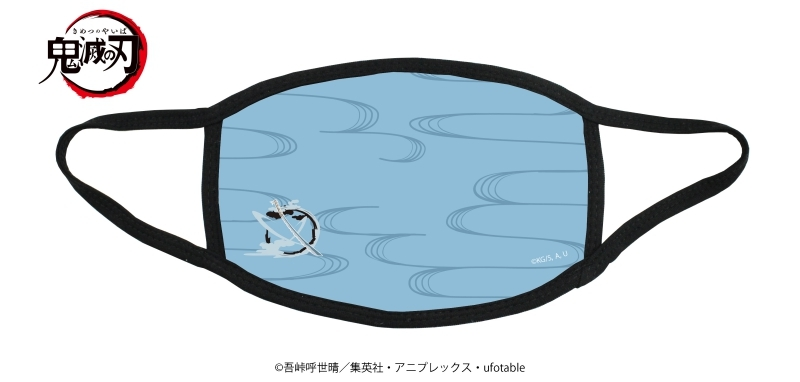 鬼滅の刃 布マスク 04/ブルー_0