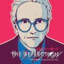 【サウンドトラック】TV THE REFLECTION WAVE ONE Original Sound Track 初回生産限定盤の画像