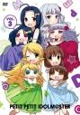 【DVD】Web ぷちます!! -プチプチ・アイドルマスター- Vol.3の画像