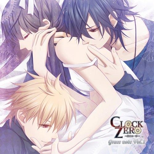【ドラマCD】CLOCK ZERO~終焉の一秒~ Grace note Vol.1