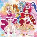 【アルバム】TV Go!プリンセスプリキュアボーカルアルバム 1の画像
